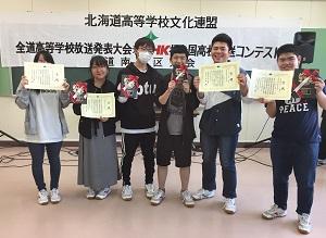 水産 高校 函館
